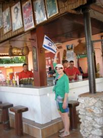 sarit and Israeli Flag